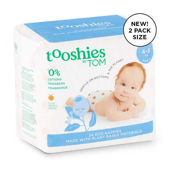 INFANT NAPPIES 4‑8KG: MULTI 2 PACK