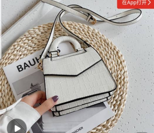White Leather Purse with black detail