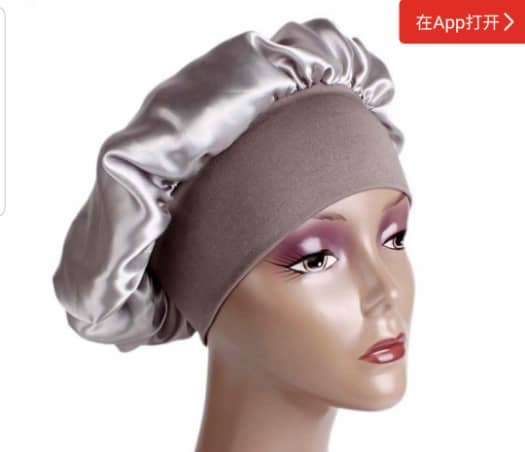 Satin Bonnet (also avail in Pink&Green)